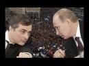 Сергей Салль Почему Путин Готовил Майдан и Войну на Украине