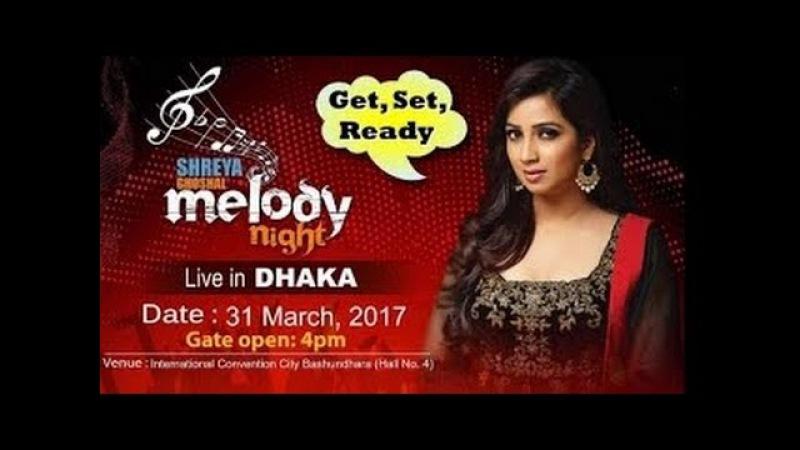 Shreya Ghoshal live in Dhaka 2017   Bengali Song   Jodi tor daak shuney keu   যদি তোর ডাক শুনে