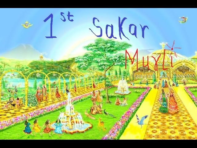First recorded Sakar Murli ~2.01.63 (BapDada)