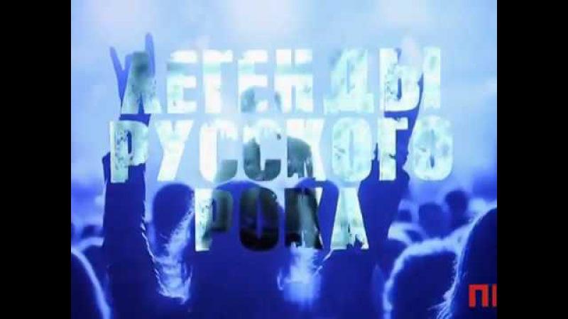2017 11 17 Легенды русского рока Симфонический концерт в Донецке