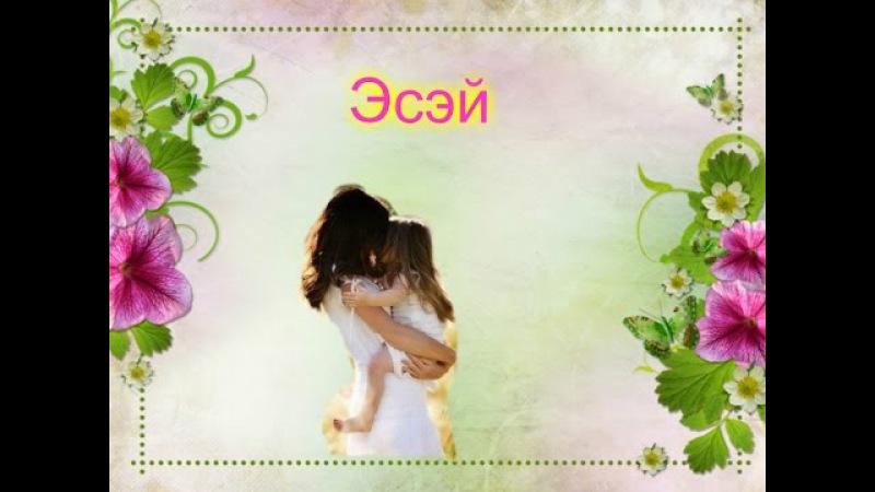Радик ЮльякшинЗифа Хакимова|Эсэй