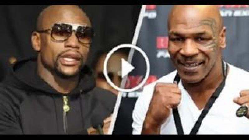 Конфликт Майк Тайсон против Флойда Мейвезера Conflict Mike Tyson vs Floyd Mayweather