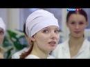 Прислужница 2017 Фильм новинка, Русские односерийные мелодрамы