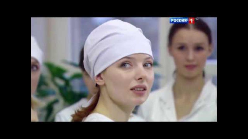 Прислужница (2017) Фильм новинка, Русские односерийные мелодрамы