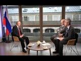 Интервью Владимира Путина французской газете Le Figaro (полное видео)