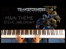Transformers The Last Knight MAIN THEME - Piano Cover