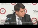 В Киеве констатировали падение качества украинской дипломатии