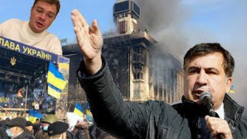 Саакашвили признался в заговоре против государства