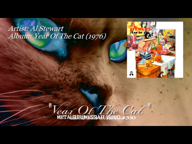 Year Of The Cat Al Stewart 1976 Remastered Audio HD 1080p ~MetalGuruMessiah~
