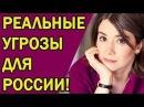 Екатерина Шульман! ФИНАНСОВОЕ ЦУНАМИ Мировой кризис (20.05.17)