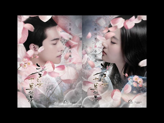 Once Upon a Time [Three Lives Three Worlds, Ten Miles of Peach Blossoms] MV   Yang Yang Liu Yifei