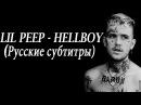 Lil Peep - Hellboy (Русские субтитры/Перевод)