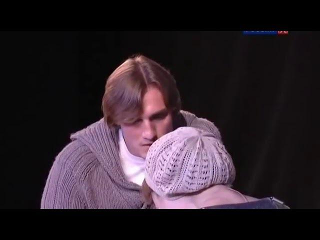 Ленком. Спектакль Ложь во спасение. режиссер Глеб Панфилов