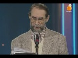 Виктор Коклюшкин - География 2002