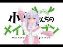 Kanna Kamui bailando Nico Nico Nii Maid Dragon Love Live