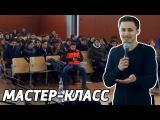 Мастер Класс в ОТК ⚠ Как зарабатывать студенту от 1000$ ⚠ Контент Маркетинг