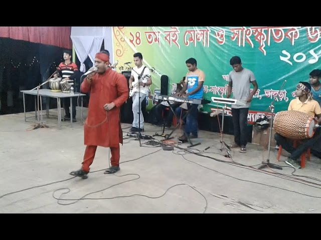 Nari Hoy Lojjate Lal - Bangla New Song 2017 - Bangla Baul Gaan - Baul Bari Music