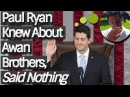 Roger Stone: Paul Ryan Knew About Awan Brothers, Said Nothing (The Week In Review)