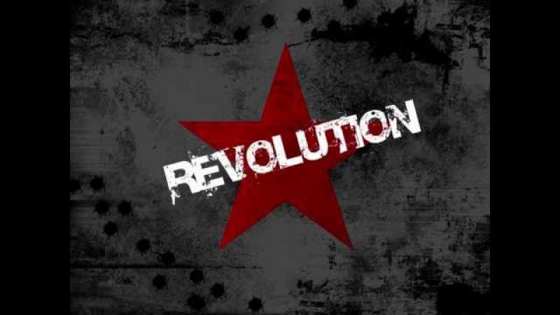 Zsk - lied eines revolutionärs