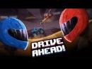 Покатушки в Drive Ahead