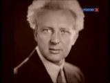 Leopold Stokowski - Леопо