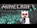 РАЗБОГАТЕЛ В МАЙНКРАФТ? НАШЕЛ МНОГО МИНЕРАЛОВ Minecraft выживание 3