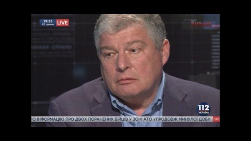 Червоненко: Заочное осуждение экс-чиновников–это выстрел в ногу по международ...