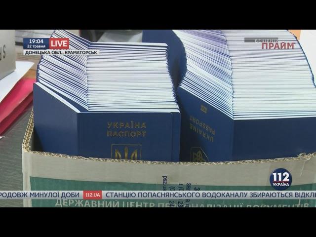 Жители оккупированных территорий начали оформлять биометрические паспорта