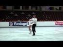 Nebelhorn Trophy 2012 Madison CHOCK Evan BATES USA FD
