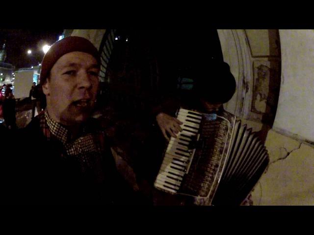 The СОЛПаТЭИН - Отщепенцы наркоманы (думская аккордеон версия 2016)