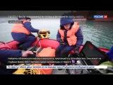 Новости на Россия 24 Ми-8 на дне Гренландского моря нашел норвежский сонар