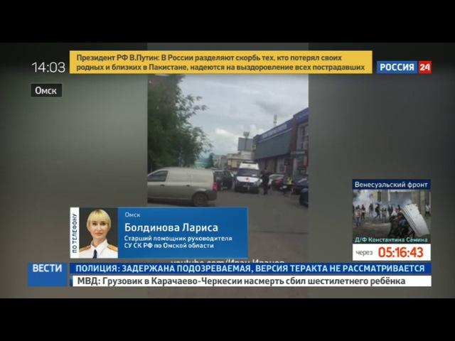Новости на Россия 24 Омский охранник не пустил врачей на парковку