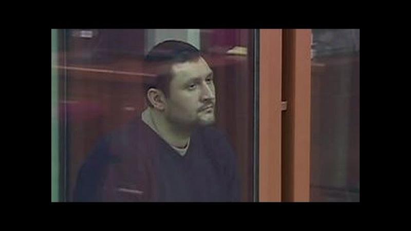 Уральского педофила приговорили к пожизненному заключению