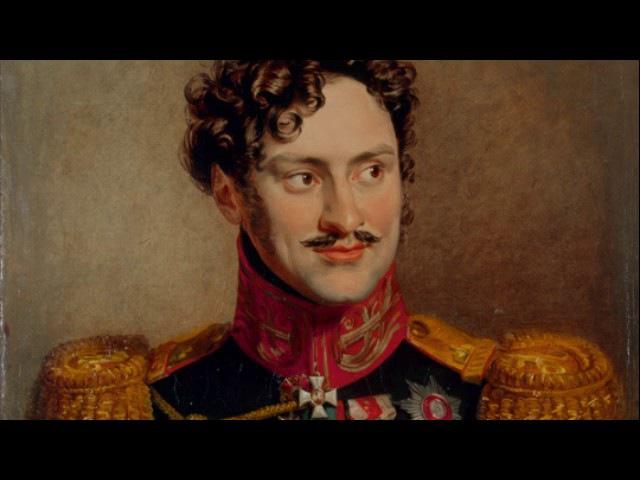 Русская и французская разведка 1812 года (рассказывает историк Алексей Кузнецов)
