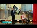 Анонс. Чоткий випуск Мамахохотала | 1 квітня 21:00 НЛО TV