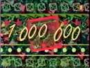 Заставка сектора Миллион в программе Поле чудес ОРТ, 1996-1998
