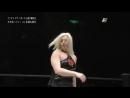 Каири Ходжо и Натсуми Шоузуки против Хейли Хатрид и Киоко Кимурыс 29.4.13 за парные пояса