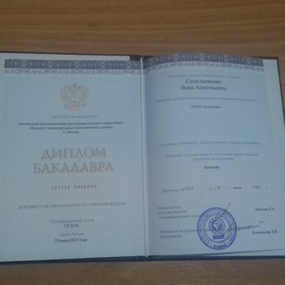 Курсовые дипломные эссе мт тт практики ВКонтакте