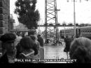 1 История нашего г. Лиман (Красный Лиман) Донецкая обл
