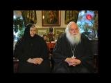 православная энциклопедия (о САП)