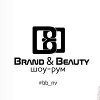 brand_end_beauty