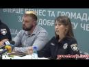 Полиция раскрывает преступные схемы руководства