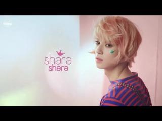 ♡ SHARA SHARA x Cha Eunwoo, Lee Dongmin ♡