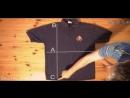 Сверни футболку