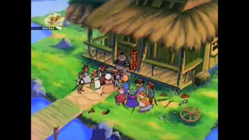Приключения полевого мышонка – 1 сезон, 20 серия. Большое приключение Битти Дорогой Пэтч