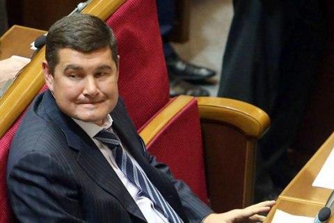 Онищенко является частью пропагандистской войны Путина против Украины, - глава Free Russia Foundation