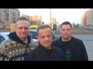 Технология - Видеоприглашение на концерт в Санкт- Петербурге