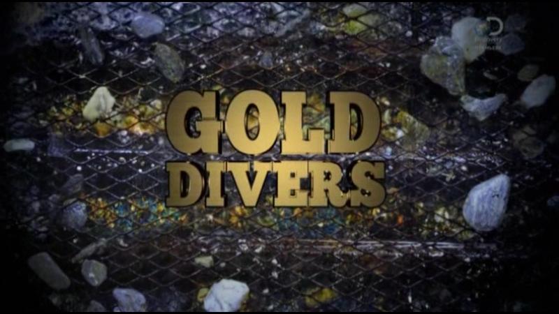 Золотая лихорадка. Берингово море: Под лёд 6 сезон 6 серия / Bering Sea Gold: Under the Ice (2017)