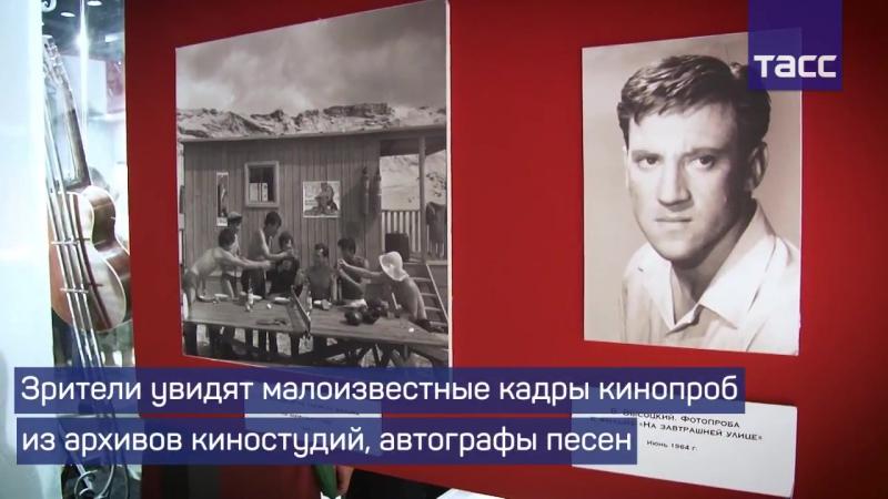 Редкие кадры кинопроб Владимира Высоцкого представили в Екатеринбурге