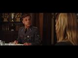 Бесславные ублюдки/Inglourious Basterds (2009) - беседа Ганса Ланды с Шошаной